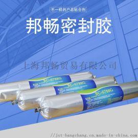 上海邦畅改性硅烷超强型密封胶BC-6788g