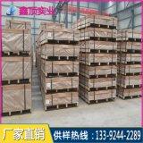 5052铝板硬度,进口5052铝板用途,铝板剪板