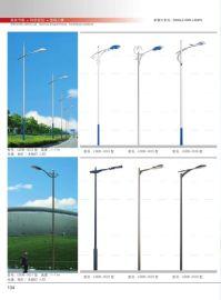 【厂家直销】单臂道路路灯长期供应各种路灯杆可来电定制灯具