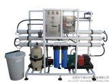船用海水淡化设备,海水淡化装置