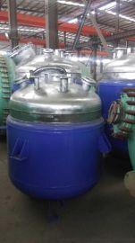一诺开式K1000L不锈钢反应釜