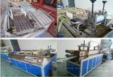 PVC封邊條生產機械