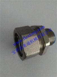 不锈钢接头 金属软管 不锈钢软管接头
