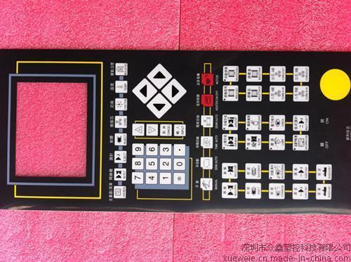 金盤CE-26/SPC-33,炬通KS3660/5100,5300注塑機電腦貼紙,按鍵貼膜,面板紙