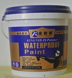 金耐德JS聚合物防水浆料