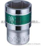 特斯12.5MM系列6角雙色綠帶公制套筒