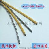 无锡光纤光缆保护套管  不锈钢金属软管 高品质双扣包塑