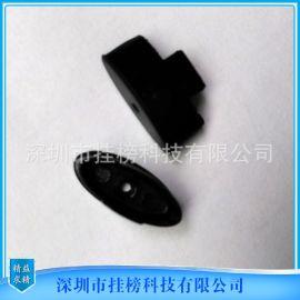 长期供应 扁形**全套 电子烟接触底座 电子烟塑胶配件