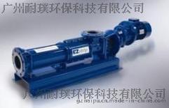NEMO NETZSCH奈莫耐驰螺杆泵NM053BY01L06B\V