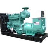 Bsby合肥发电机,柴油发电机
