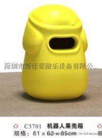 环保垃圾桶,小型塑料垃圾桶,幼儿园垃圾桶