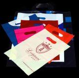 遵业SW001PE手挽袋手提袋  服装外包装袋