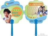 西安元盛房產廣告扇製作|西安醫療廣告扇|西安產品促銷廣告扇