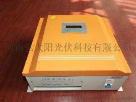提供太阳能发电光伏控制器设备 光伏控制器原理 光伏控制器价格