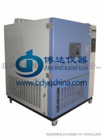 济南水冷氙灯老化箱,重庆SN-900氙灯老化试验箱