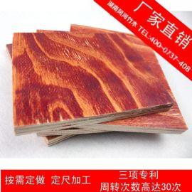 湖南风河建筑模板胶合板
