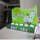 LED灯饰节能灯球泡试灯台展示架展示销售