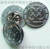定製艾滋紀念金屬胸章仿琺琅蝴蝶扣徽章