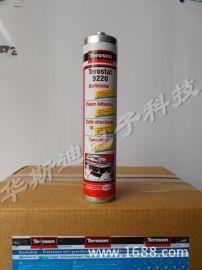 汉高9320D胶黏剂,电子件粘接胶水,胶粘剂高强度胶水,