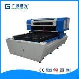 广州激光刀模机 木板激光切割机 400W激光刀模切割机