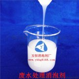 供應玉恆工業廢水處理消泡劑