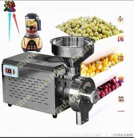 MF-304新款五谷杂粮磨粉机_粗粮磨粉机价格