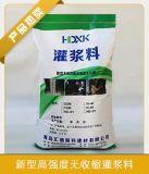 青岛超细水泥灌浆料价格及生产厂家(使用说明)