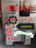 深圳福永沙井LED燈泡八工作自動化鐳射打標機/鐳雕機