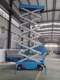 专业定制坦诺移动式液压升降平台 高空作业升降机 液压升降机