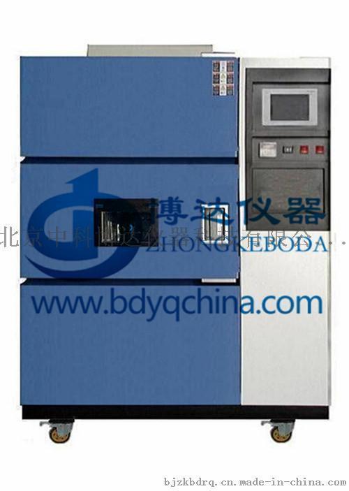 天津三箱式高低温冲击试验箱价格