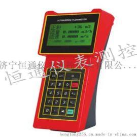 HTUF-2000H手持式超聲波流量計
