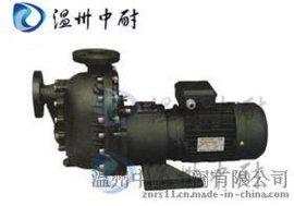 ZBF型耐腐蚀塑料自吸磁力泵