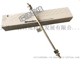 Shodex SUGAR NH2P-50系列糖类色谱柱