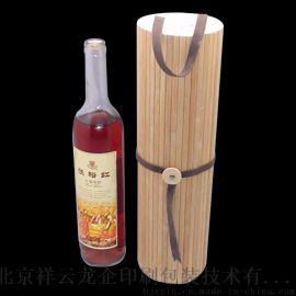 专业定做 各种礼品木盒 食品木盒 免费设计 原木色 可喷漆 **木质包装盒