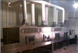 威雅斯微波菊花烘干设备花茶烘干机厂家价格