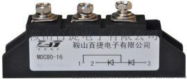 MDC25A-105A普通整流管模块