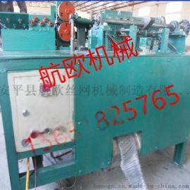 全自动镀锌丝双环扣丝机 两头折弯打扣机,安平县航欧机械生产厂家直销