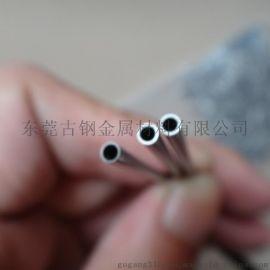 台州不锈钢精密毛细管,浙江310S耐高温不锈钢毛细管