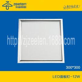 超薄廚衛燈 30*30 12W磨砂 LED面板燈