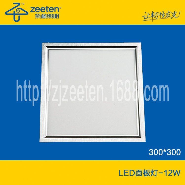 廚衛燈 30*30 12W磨砂 LED面板燈