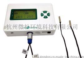 GPRS无线双通道温度采集器WS-T21G-A