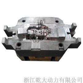 厂家承接汽车动力系统中铝合金配件生产开模品质保证来图订制