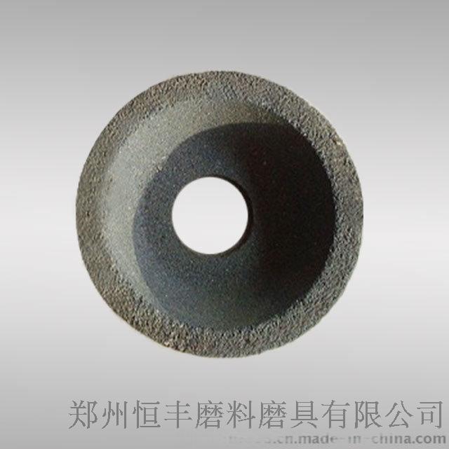 白鴿棕剛玉碗型砂輪150mm