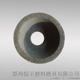 白鸽棕刚玉碗型砂轮150mm