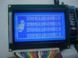 12864液晶屏带中文字库LCD 蓝屏带背光ST7920 标准屏3.3V/5V可选