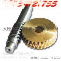 太原JH-20(20吨)回柱绞车铜蜗轮蜗杆