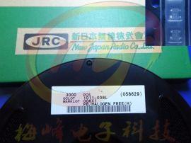 NJU7700F4-03T 电压检测器