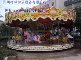 郑州格林专业生产转马 豪华转马