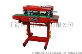 封口机价格 上海阿凡佬SF-150LD落地式薄膜钢印封口机  喷漆型封口机