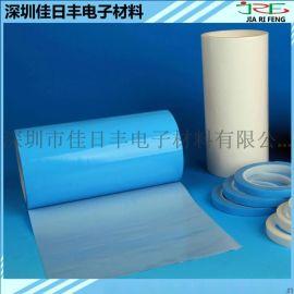 供应LED导热双面胶 散热绝缘硅胶带 粘接胶